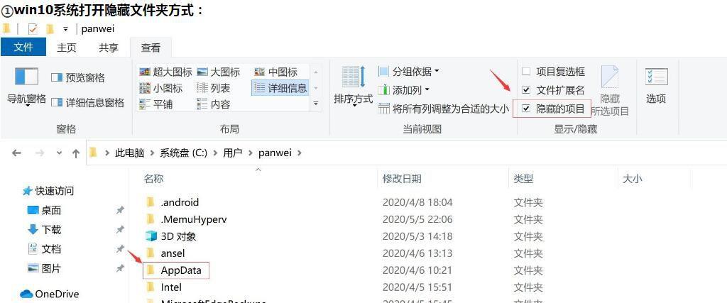 《使命召唤6现代战争2重制版》自动清除dmp文件工具