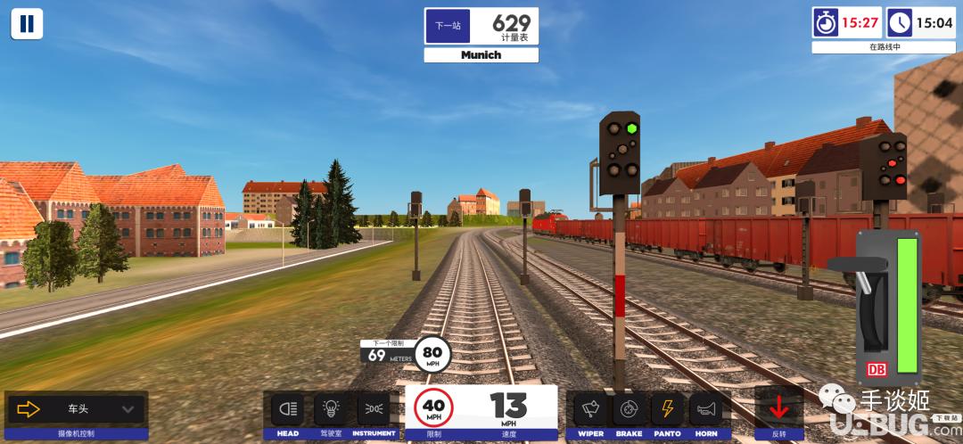 欧洲火车模拟器2破解版下载