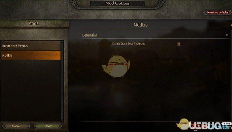 《骑马与砍杀2》ModLib模组参数设置工具