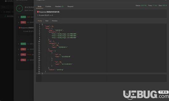 Apifox(接口调试工具)v1.0.0免费版