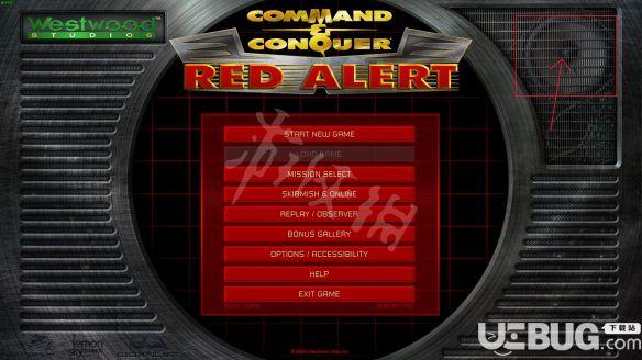 《命令与征服重制版》游戏中蚂蚁隐藏关卡怎么进入