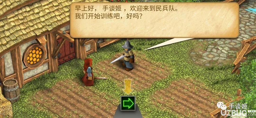 战斗之心传承破解版下载