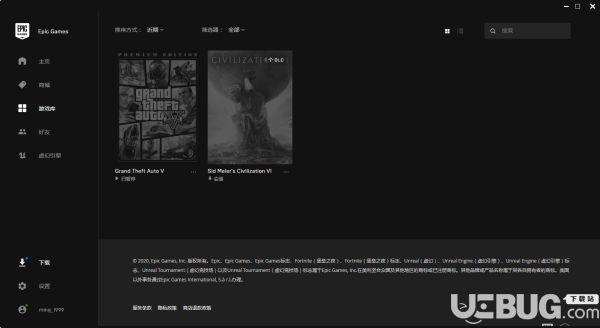 《GTA5》在网吧怎么用Epic平台开GTA5