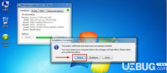 Windows Loader激活工具使用方法介绍