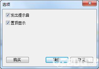 复制自动保存工具v2.0324免费版【2】