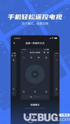 小米电视助手app下载