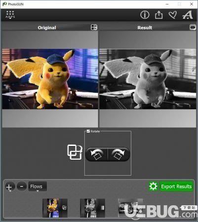 PhotoGun(图片批量编辑器)