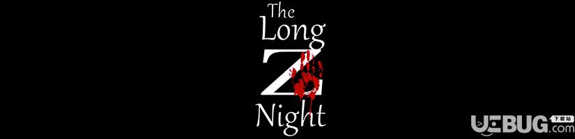 《Long Z-Night》英文免安装版
