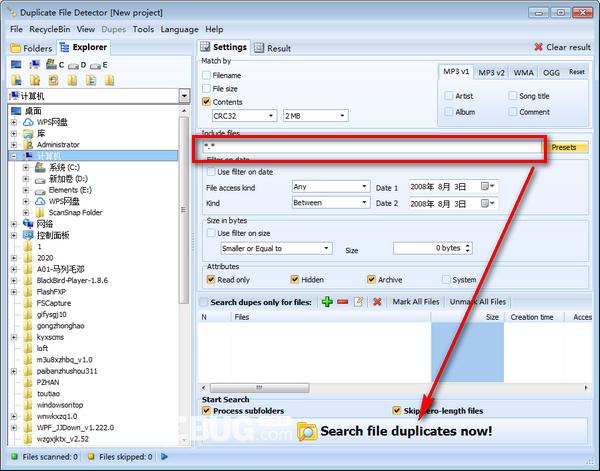 Duplicate File Detector(重复文件搜索工具)v4.5绿色版【2】