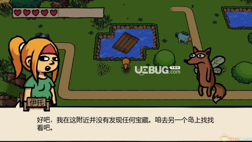 《食人女孩2+》中文免安装版
