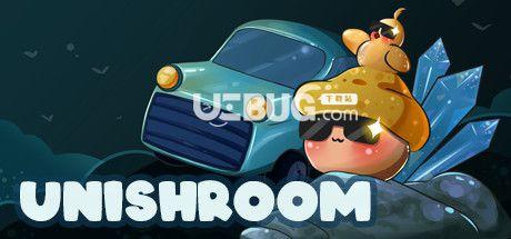 《Unishroom》英文免安装版