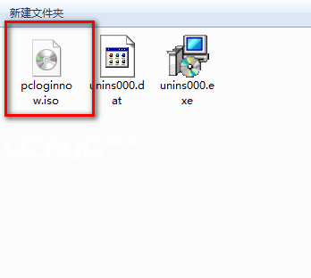 PC Login Now(电脑登录密码重置工具)v2.0免费版【2】