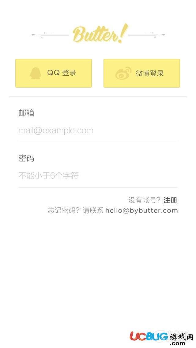 黄油相机app官方下载