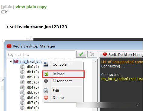 Redis Desktop Manager windows(Redis桌面管理工具)