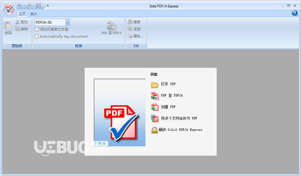 Solid PDF/A Express(PDF/A创建转换工具)