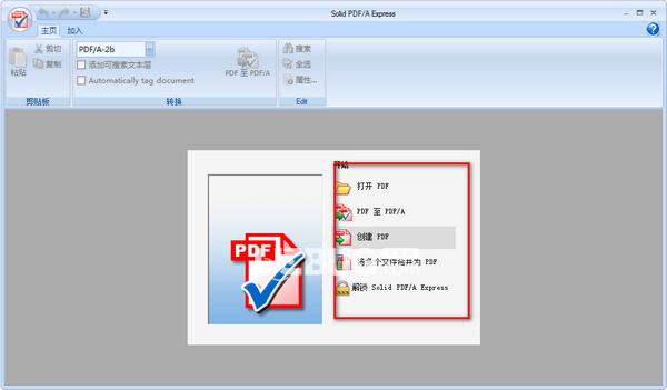 Solid PDF/A Express(PDF/A创建转换工具)v10.1.11102免费版【3】