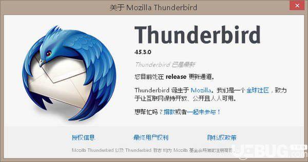 Mozilla Thunderbird(邮件客户端)v60.7.2官方中文版【1】