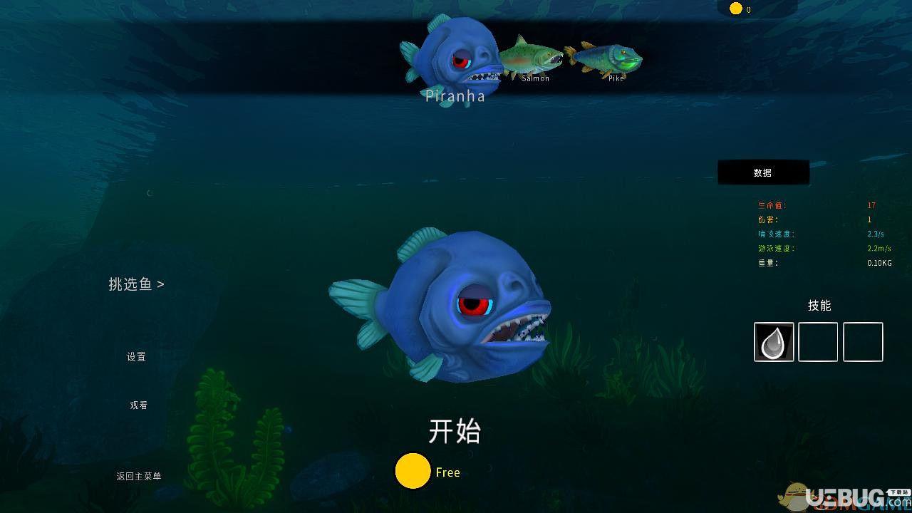 海底大猎杀中文版下载