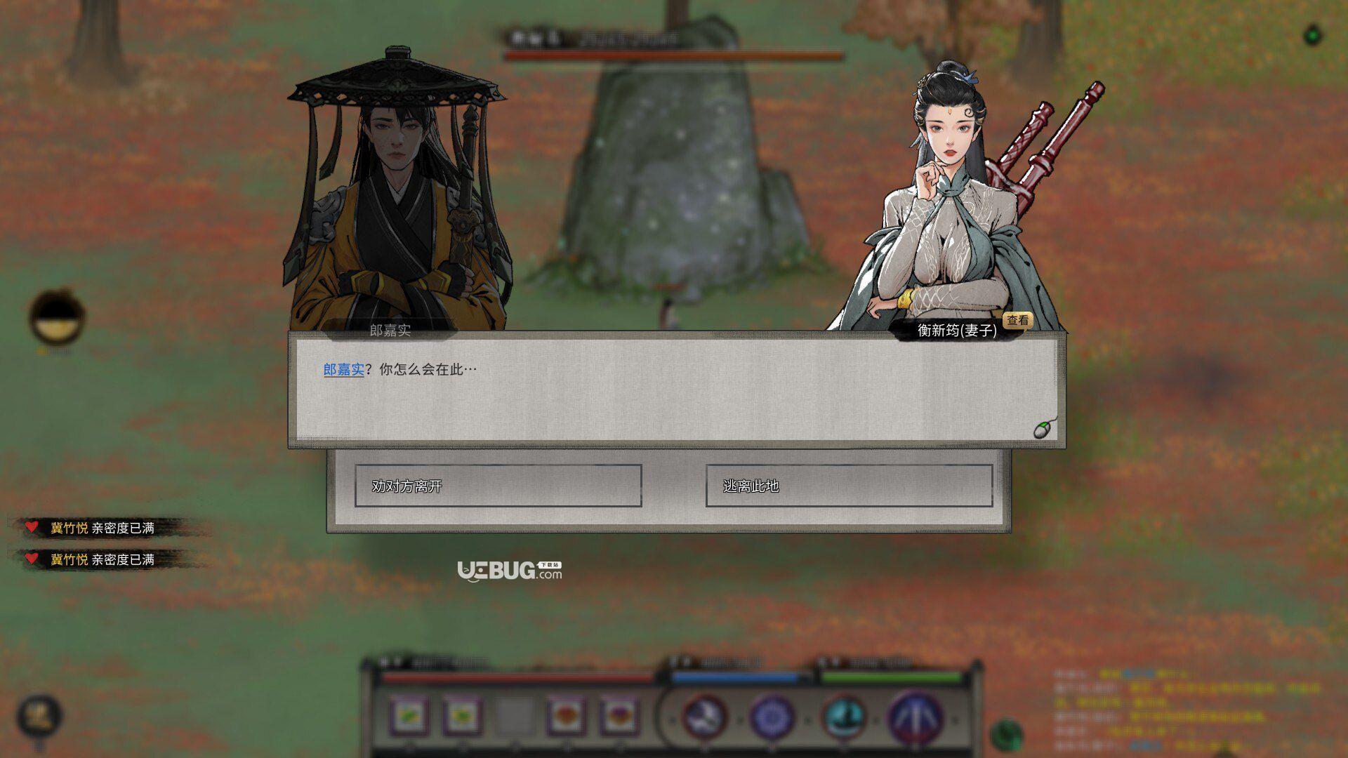 《鬼谷八荒》游戏中悟道丹材料怎么获得
