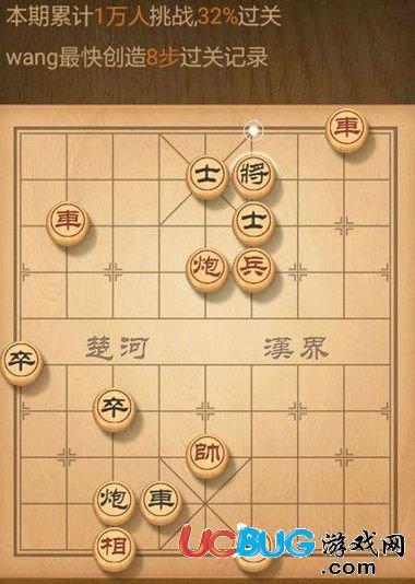 腾讯天天象棋破解版下载