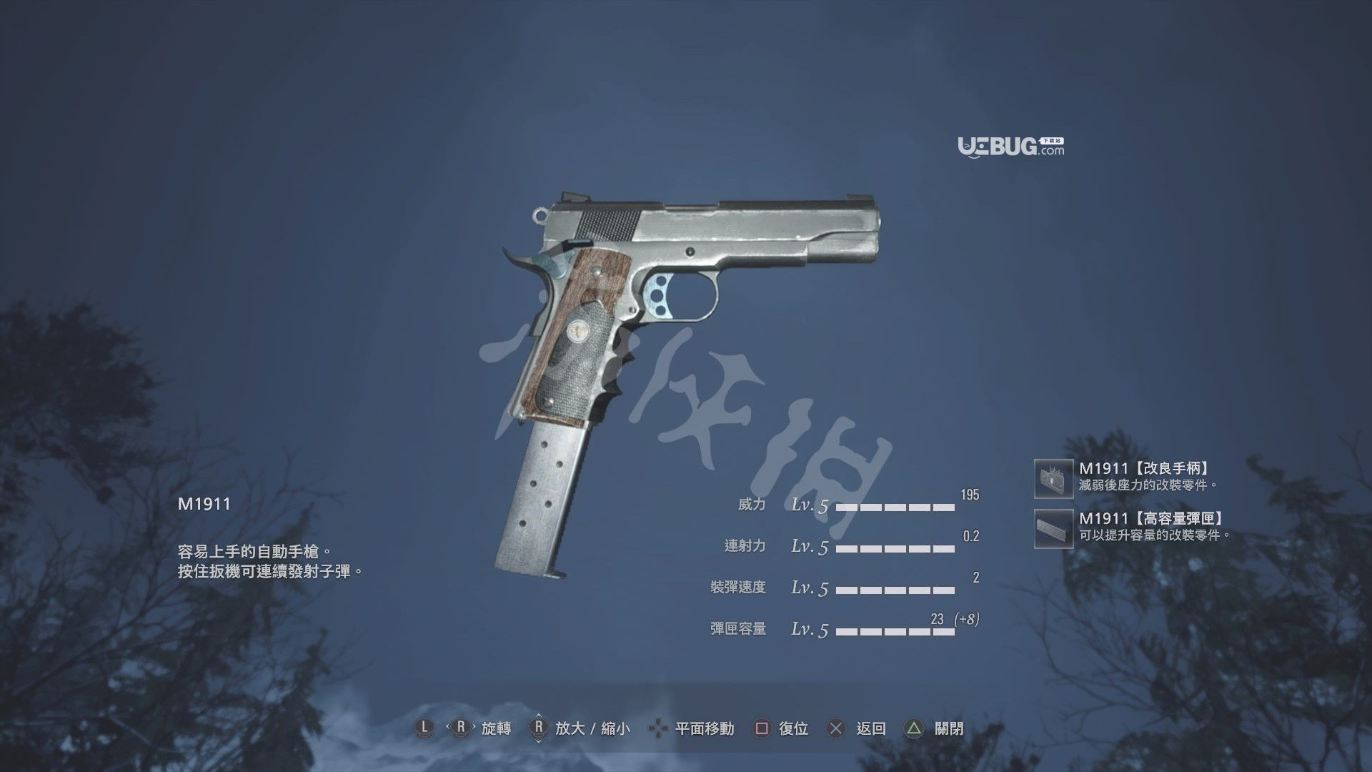 《生化危机8村庄》游戏中武器满级属性汇总大全