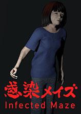 《感染病院》免安装中文版