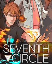 《Seventh Circle》中文免安装版