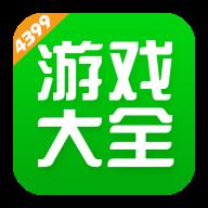 4399游戏盒手机版v5.6.0.43 安卓版