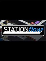 《地铁车站管理模拟》游侠LMAO汉化组汉化补丁V1.0