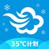 墨迹天气(天气预报)v8.0302.02安卓去广告版