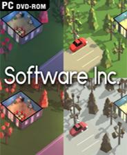 《软件公司》v11.5.10中文免安装版