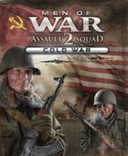 《战争之人突击小队2冷战》中文免安装版