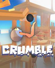 《Crumble》中文试玩版