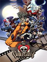 《骷髅女孩》v20200601免安装中文版