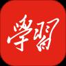 学习强国app下载v2.13.1 安卓版