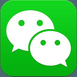 微信pc客户端v2.9.0.123 多开防撤回版