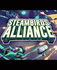 《蒸汽鸟联盟》免安装中文Steam版