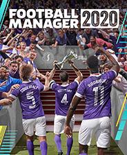 《足球经理2020》v20.4.1 免安装中文Steam版