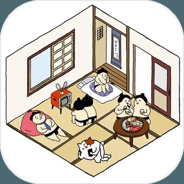 捡到相扑选手手游v1.2.5 安卓汉化版