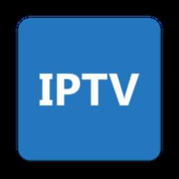 IPTV Pro(免费看直播电视频道)v5.4.7 安卓已授权版