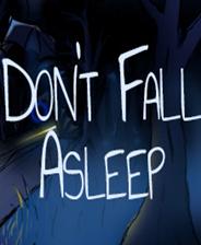 《别睡着》中文免安装版