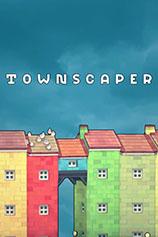 《Townscaper》免安装中文版