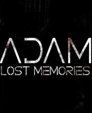 《亚当失去的记忆》中文免安装版