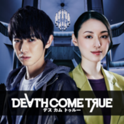 Death Come True手游v1.0 安卓汉化版