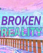 《破碎的现实》中文免安装版
