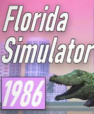 《佛罗里达模拟器1986》中文免安装版
