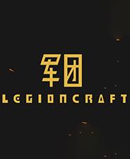 《军团》中文试玩版