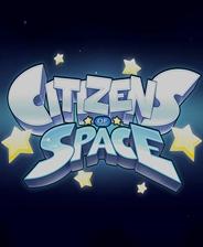 《宇宙公民》中文免安装版