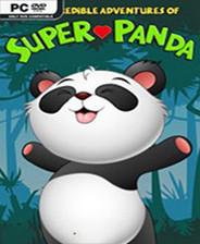 《超级熊猫的不可思议冒险》中文免安装版