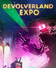 《Devolverland Expo》中文免安装版